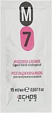 Духи, Парфюмерия, косметика Разглаживающая маска для непослушных волос - Echosline M7 Straightening Mask (пробник)
