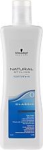Духи, Парфюмерия, косметика Лосьон для химической завивки труднозавиваемых волос - Schwarzkopf Professional Natural Styling Classic Lotion 0