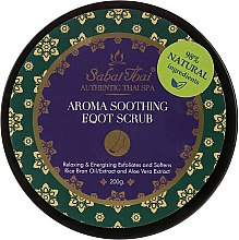 Духи, Парфюмерия, косметика Скраб для ног с маслом рисовых отрубей и алоэ вера - Sabai Thai Rice Milk Aroma Soothing Foot Scrub