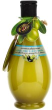 Духи, Парфюмерия, косметика Крем-пена для ванн с аргановым маслом - Viva Oliva