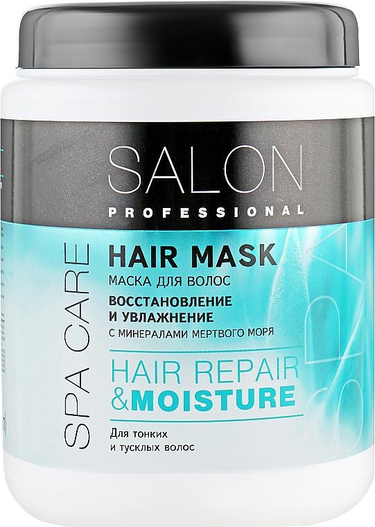 Маска для тонких, тусклых и склонных к жирности волос - Salon Professional Spa Care Moisture