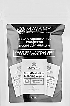 Духи, Парфюмерия, косметика Набор очищающих салфеток после депиляции - Mayamy