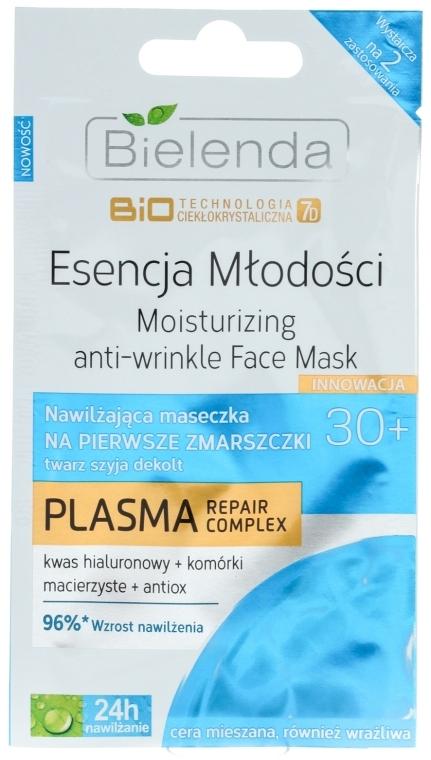 Увлажняющая маска для лица - Bielenda Biotechnologia 7D Face Mask 30+