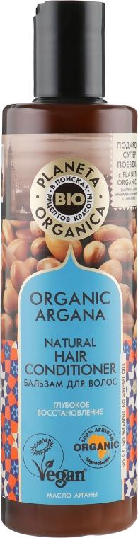 """Бальзам для волос """"Глубокое Восстановление"""" - Planeta Organica Organic Argana Natural Hair Conditioner"""