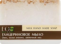 """Духи, Парфюмерия, косметика Глицериновое мыло """"Молочное"""" - ECO Laboratorie Milk Hand Made Soap"""