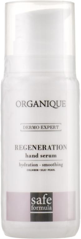 Антивозрастная сыворотка для рук - Organique Anti-Ageing Hand Serum