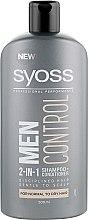 Парфумерія, косметика Шампунь-кондиціонер 2 в 1 для нормального і сухого волосся - Syoss Men Control
