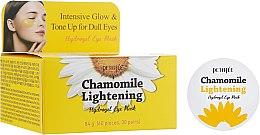Парфумерія, косметика Гідрогелеві освітлювальні патчі для очей з екстрактом ромашки - Petitfee&Koelf Chamomile Lightening Hydrogel Eye Mask