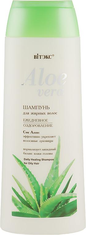 """Шампунь для жирных волос """"Ежедневное оздоровление"""" - Витэкс Aloe Vera Shampoo"""