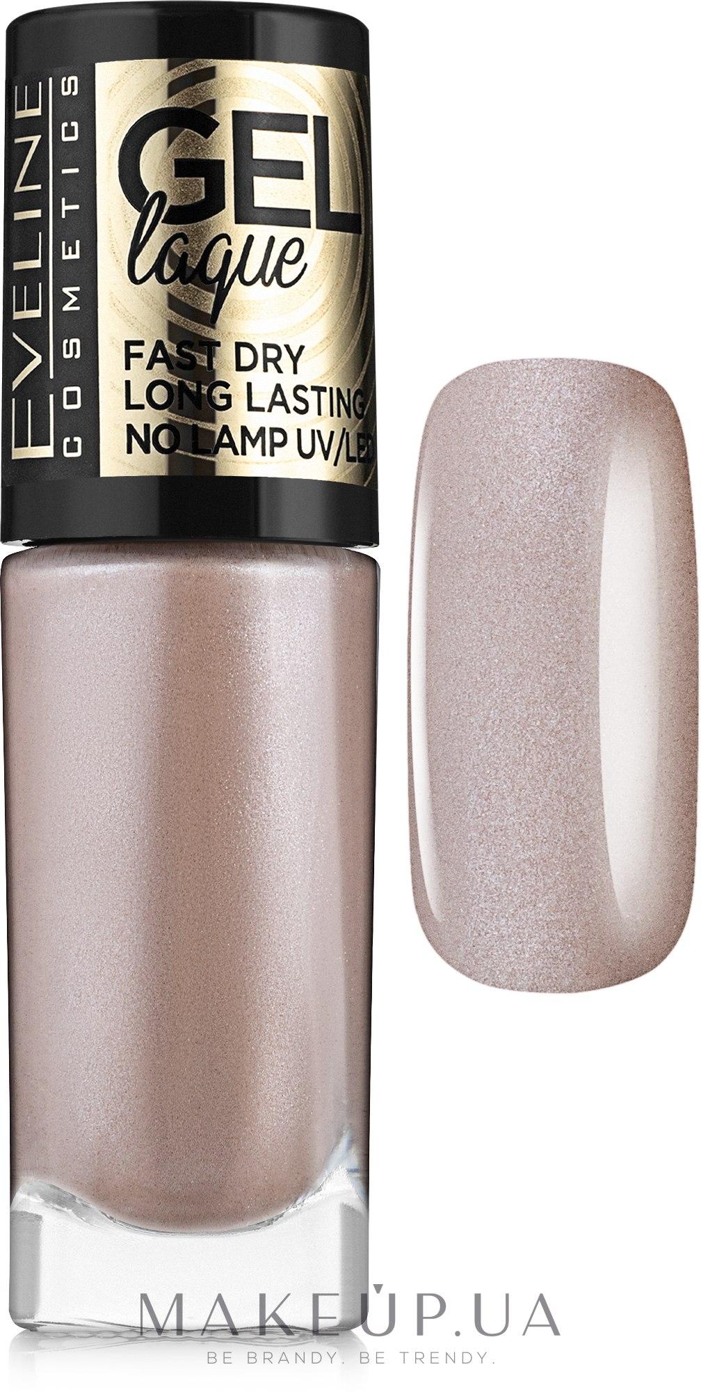 Лак для ногтей - Eveline Cosmetics Gel Laque Nail Enamel — фото 01
