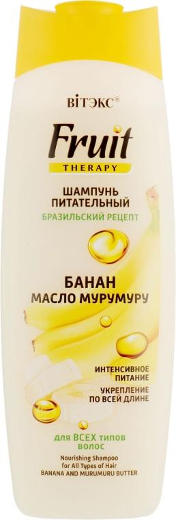 "Шампунь для всех типов волос ""Банан, масло мурумуру"" - Витэкс Fruit Therapy"