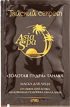 "Духи, Парфюмерия, косметика Маска для лица ""Золотая пудра"" Танака - Лучикс"