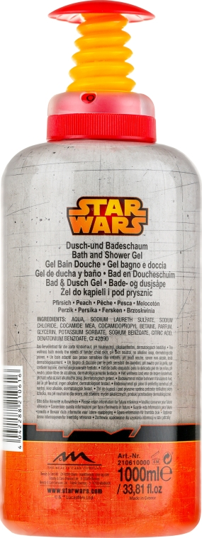 "Гель-пена для душа ""Star Wars"", с ароматом персика - Disney Star Wars Bath and Showergel — фото N2"