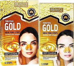 Духи, Парфюмерия, косметика Очищающие полоски для носа - Beauty Formulas Purifying Gold Nose Pore Strips