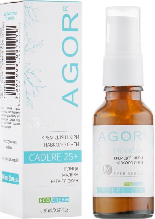 Крем для кожи вокруг глаз 25+ - Agor Cadare Eye Cream — фото N1