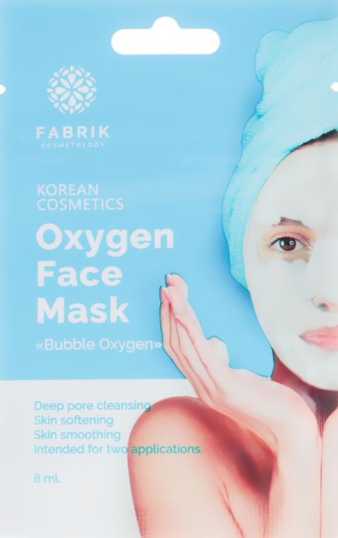 "Кислородная маска для лица ""BubbleOxygen"" - Fabrik Bubble Oxygen Face Mask"