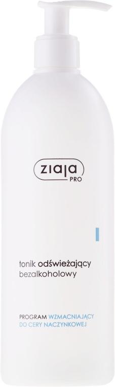 Освежающий тоник для лица для укрепления сосудов - Ziaja Pro Refreshing Tonic