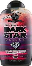 Духи, Парфюмерия, косметика Крем для загара в солярии с эффектом сохранения цвета, золотистый оттенок - European Gold Dark Star 60X