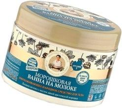 Духи, Парфюмерия, косметика Морошковая Ванна на молоке для тела - Рецепты Бабушки Агафьи