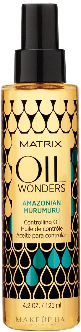 Разглаживающее масло для волос Амазонский Мурумуру - Matrix Oil Wonders Amazonian Murumuru Controlling Oil — фото 150ml
