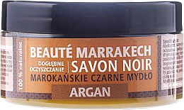"""Духи, Парфюмерия, косметика Натуральное черное мыло """"Аргания"""" - Beaute Marrakech Savon Noir Moroccan Black Soap Argan"""