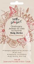 Духи, Парфюмерия, косметика Шелк для тела с эффектом загара - Maurisse Selfie Project