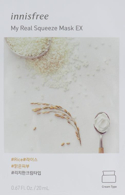 Тканевая маска с экстрактом риса - Innisfree My Real Squeeze Mask Ex Rice