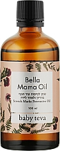 Духи, Парфюмерия, косметика Эффективное масло от растяжек - Baby Teva Bella Mama Oil