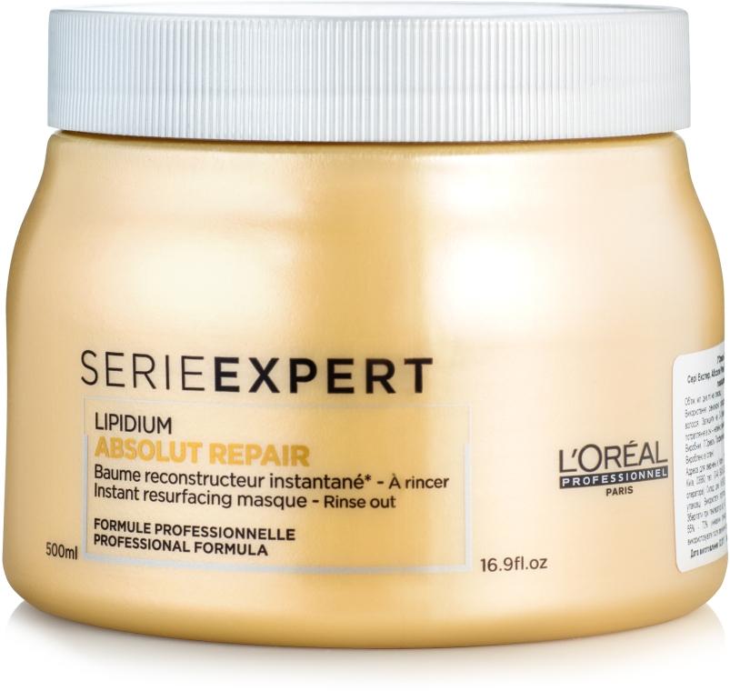 Маска для восстановления поврежденных волос - L'Oreal Professionnel Absolut Repair Lipidium Instant Reconstructing Masque