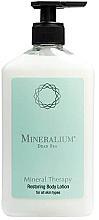 Духи, Парфюмерия, косметика Восстанавливающий лосьон для тела - Mineralium Mineral Therapy Restoring Body Lotion