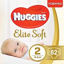 "Духи, Парфюмерия, косметика Подгузники ""Elite Soft Mega"" 2 (4-6кг, 82 шт) - Huggies"