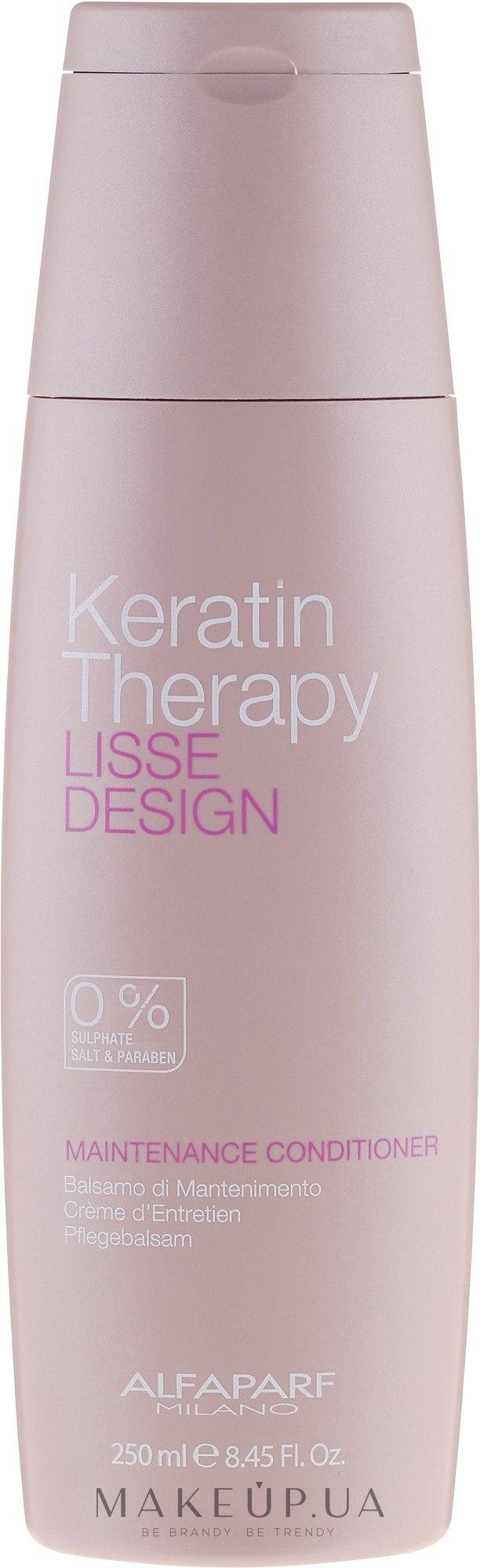 Кератиновый кондиционер - Alfaparf Lisse Design Keratin Therapy Maintenance Conditioner — фото 250ml