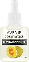 """Парфумерія, косметика Олія для кутикули """"Диня"""" - Avenir Cosmetics Revitalizing Oil"""