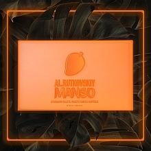 Духи, Парфюмерия, косметика Палетка теней для век - AL.Rutkovskiy Mango Eyeshadow Palette