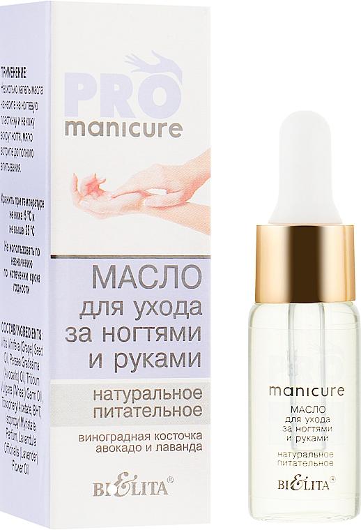 Масло для ухода за ногтями и руками натуральное - Bielita Pro Manicure Oil