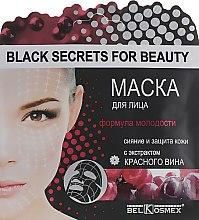 "Духи, Парфюмерия, косметика Маска для лица ""Формула молодости"" с экстрактом красного вина - BelKosmex Black Secrets For Beauty Red Wine Mask"