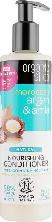 Бальзам для волос - Organic Shop Argan & Amla Nourishing Conditioner