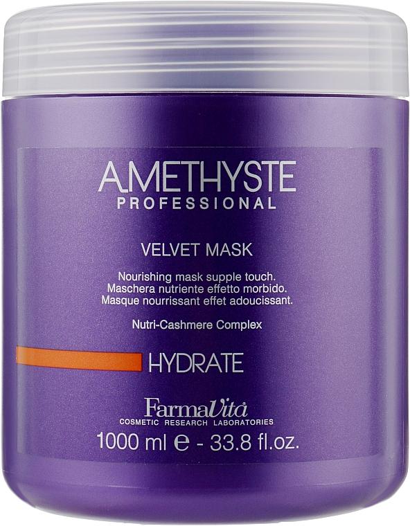 Маска для сухих и ослабленных волос - Farmavita Amethyste Hydrate Velvet Mask