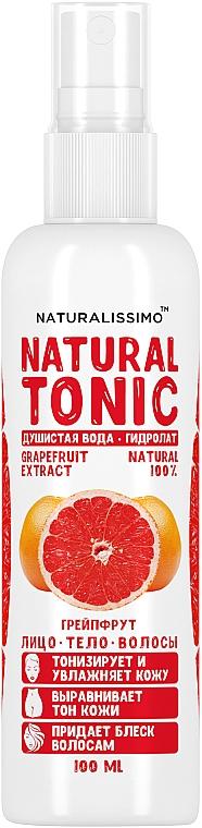 Гидролат грейпфрута - Naturalissimo Grapefruit Hydrolate