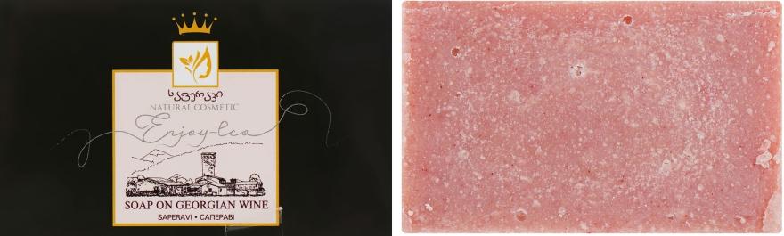 """Натуральное мыло """"На красном вине Саперави"""" - Enjoy & Joy Enjoy Eco Soap"""