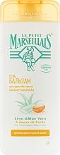 Духи, Парфюмерия, косметика Гель-крем для душа с соком алоэ вера и масло ши - Le Petit Marseillais Shower Gel-cream