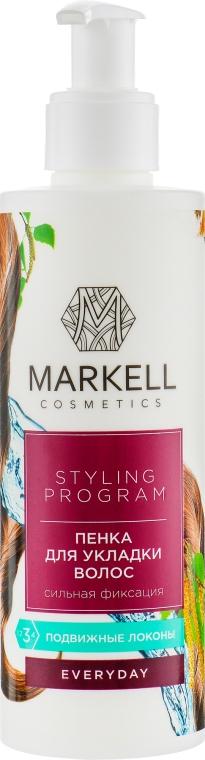 "Пенка для укладки волос ""Сильная фиксация"" - Markell Cosmetics Styling Program"