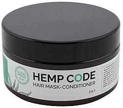 Духи, Парфюмерия, косметика Восстанавливающая маска-кондиционер для волос с конопляным маслом - Good Mood Hemp Code Hair Mask-Conditioner