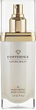 Духи, Парфюмерия, косметика 4D увлажняющий лосьон для тела - D'Difference Natural Beauty 4D Moisturizing Body Lotion