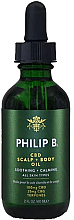 Духи, Парфюмерия, косметика Масло для кожи головы - Philip B CBD Scalp + Body Oil