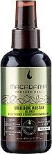 Духи, Парфюмерия, косметика Питательное увлажняющее масло-спрей - Macadamia Professional Nourishing Moisture Oil Spray