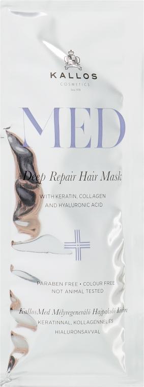 Маска для глубокого восстановления - Kallos Cosmetics MED Deep Repair Hair Mask(Пробник)