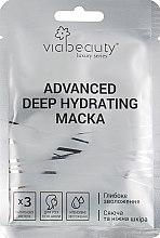 """Духи, Парфюмерия, косметика Маска для лица и шеи """"Глубокое увлажнение"""" - VIA Beauty Advanced Deep Hydrating Mask"""