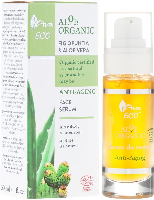 Антивозрастная сыворотка для лица Опунция и Алоэ - Ava Laboratorium Aloe Organic Anti Aging Face Serum