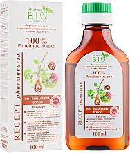 Духи, Парфюмерия, косметика 100% Репейное масло - Pharma Bio Laboratory